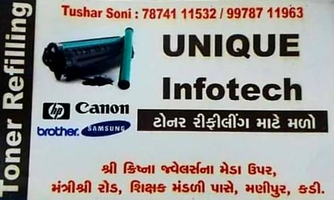 Printer  Refilling(Unique Infotech)