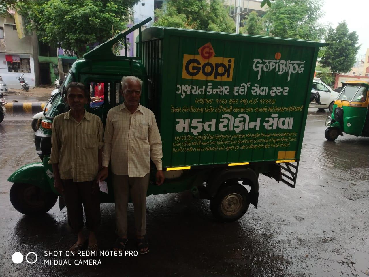 Gujarat Cancer Dardi Seva Trust