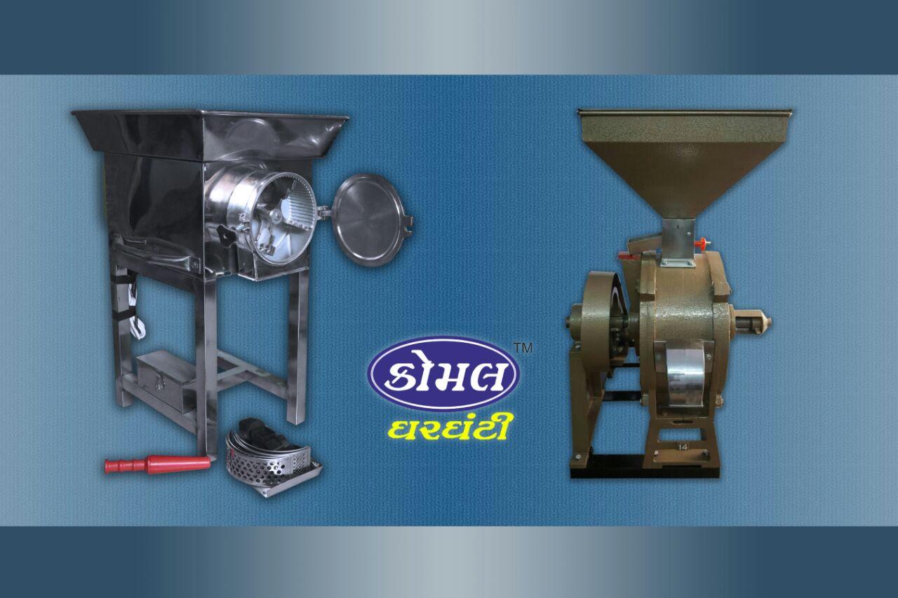 Komal Home Appliances – Gharghanti