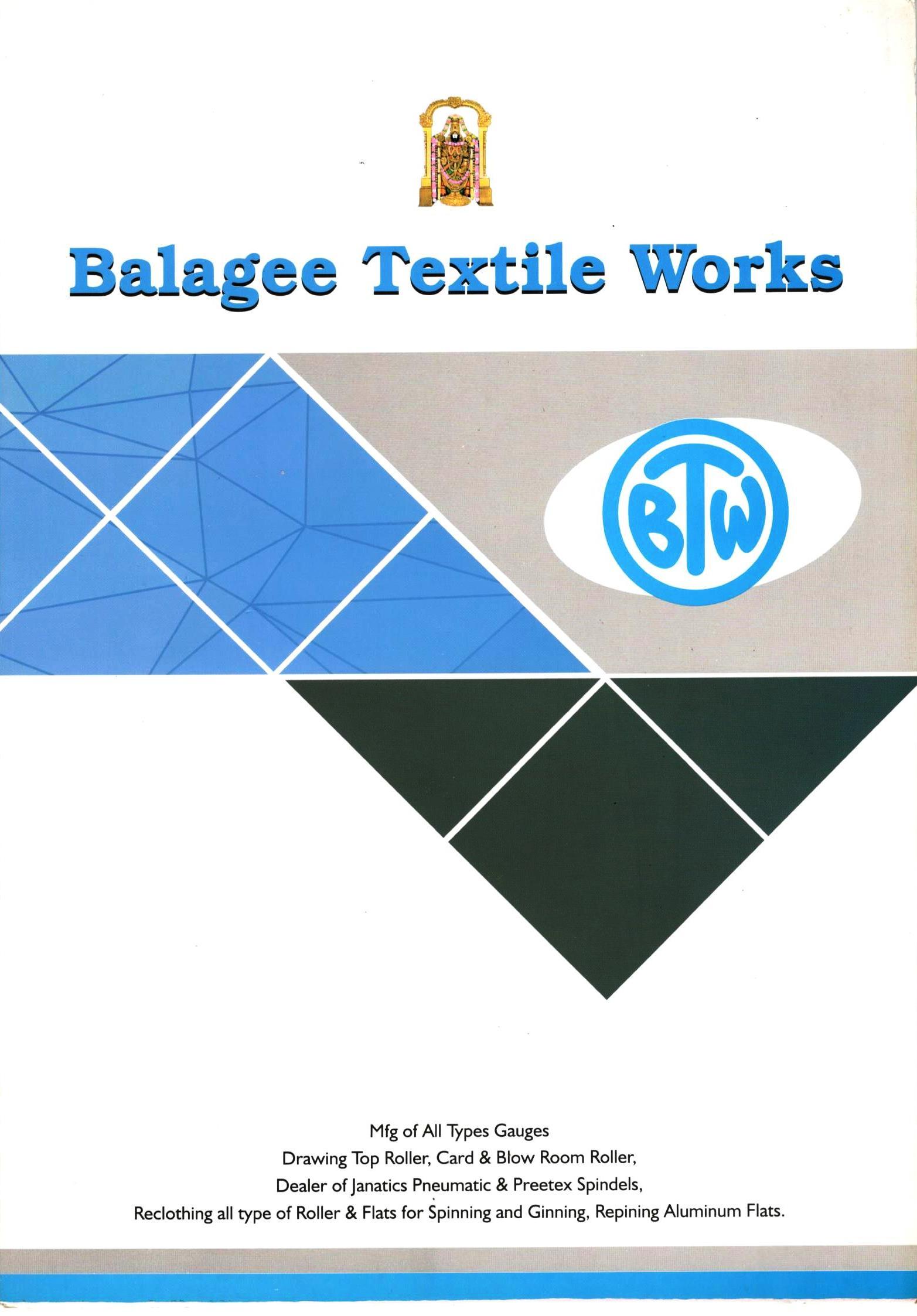 BALAGEE TEXTILE WORKS