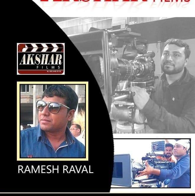 AksharFilms