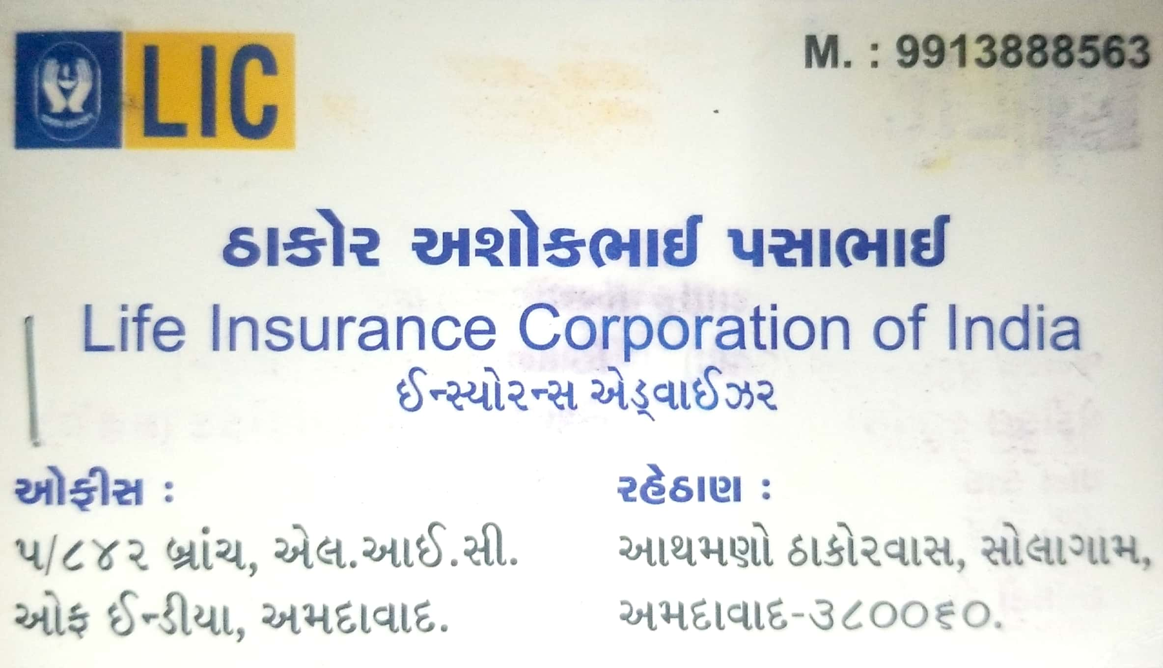 Ashokbhai Insurance Advisor