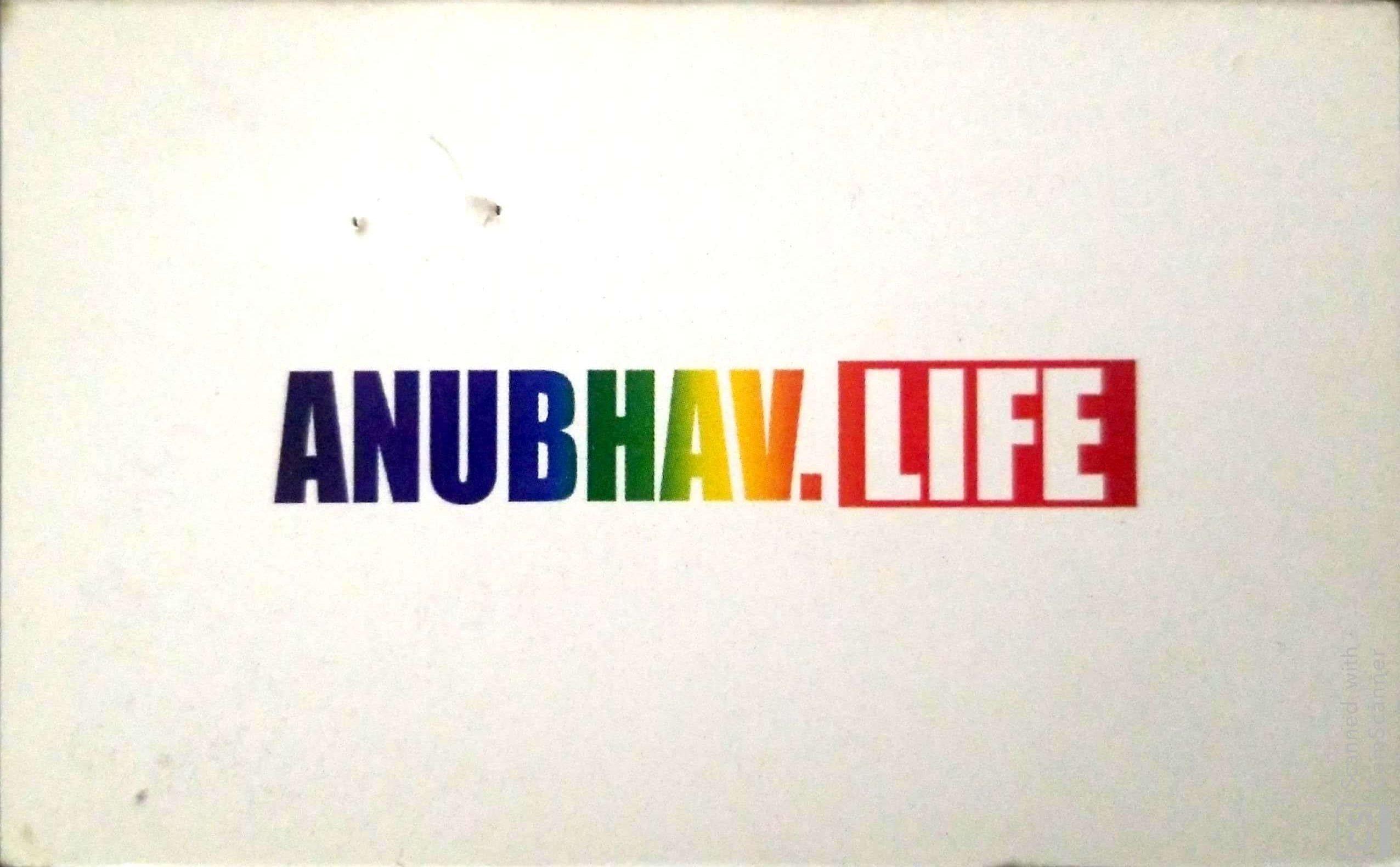 Anubhav.Life
