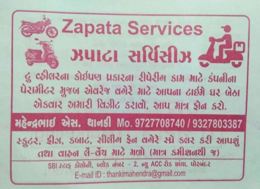 Zapata Services