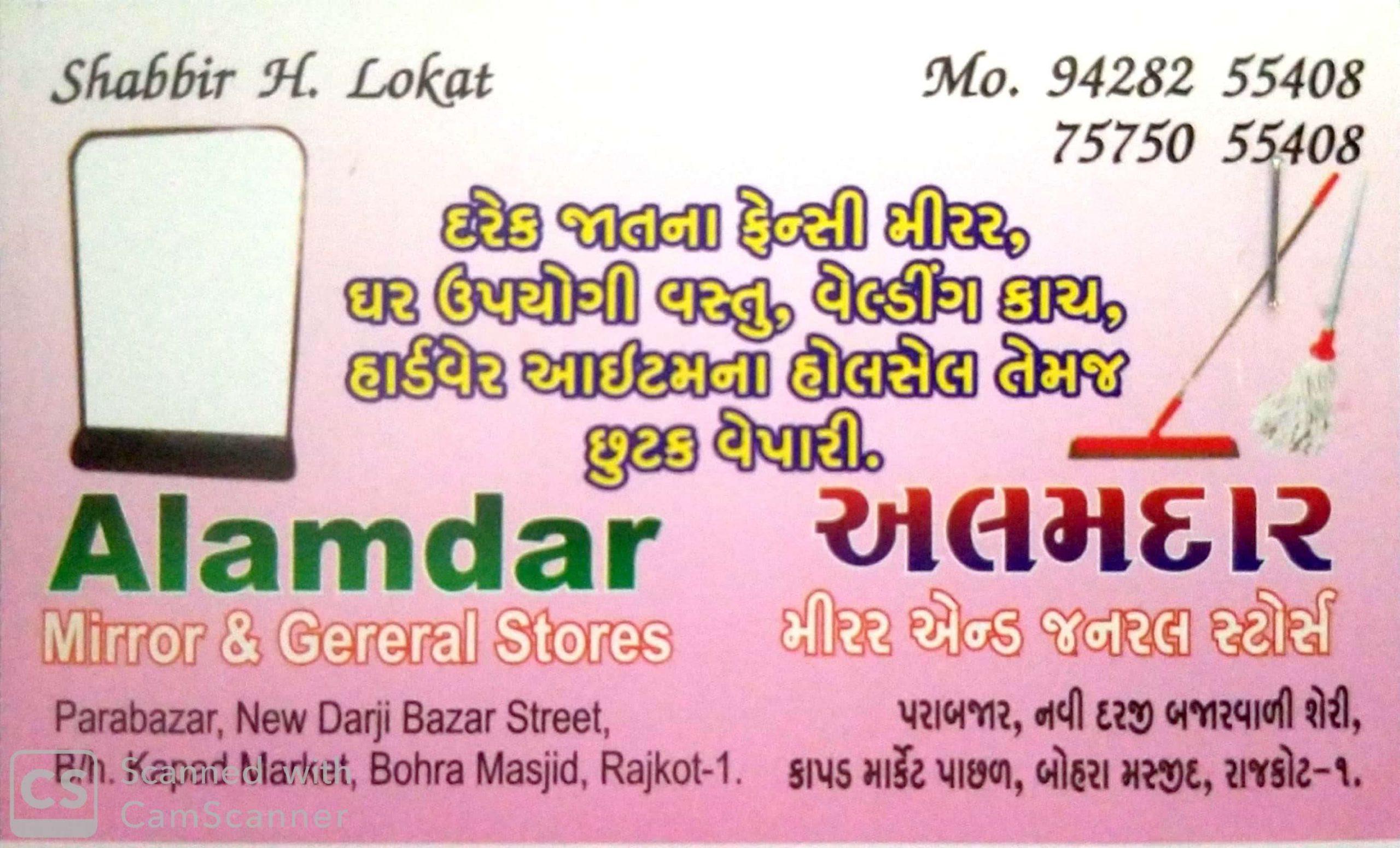 Alamdar mirror & general store