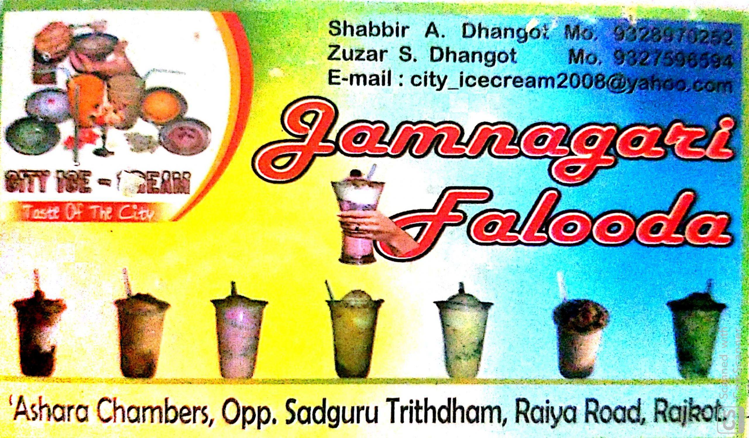 Jamnagari Falooda