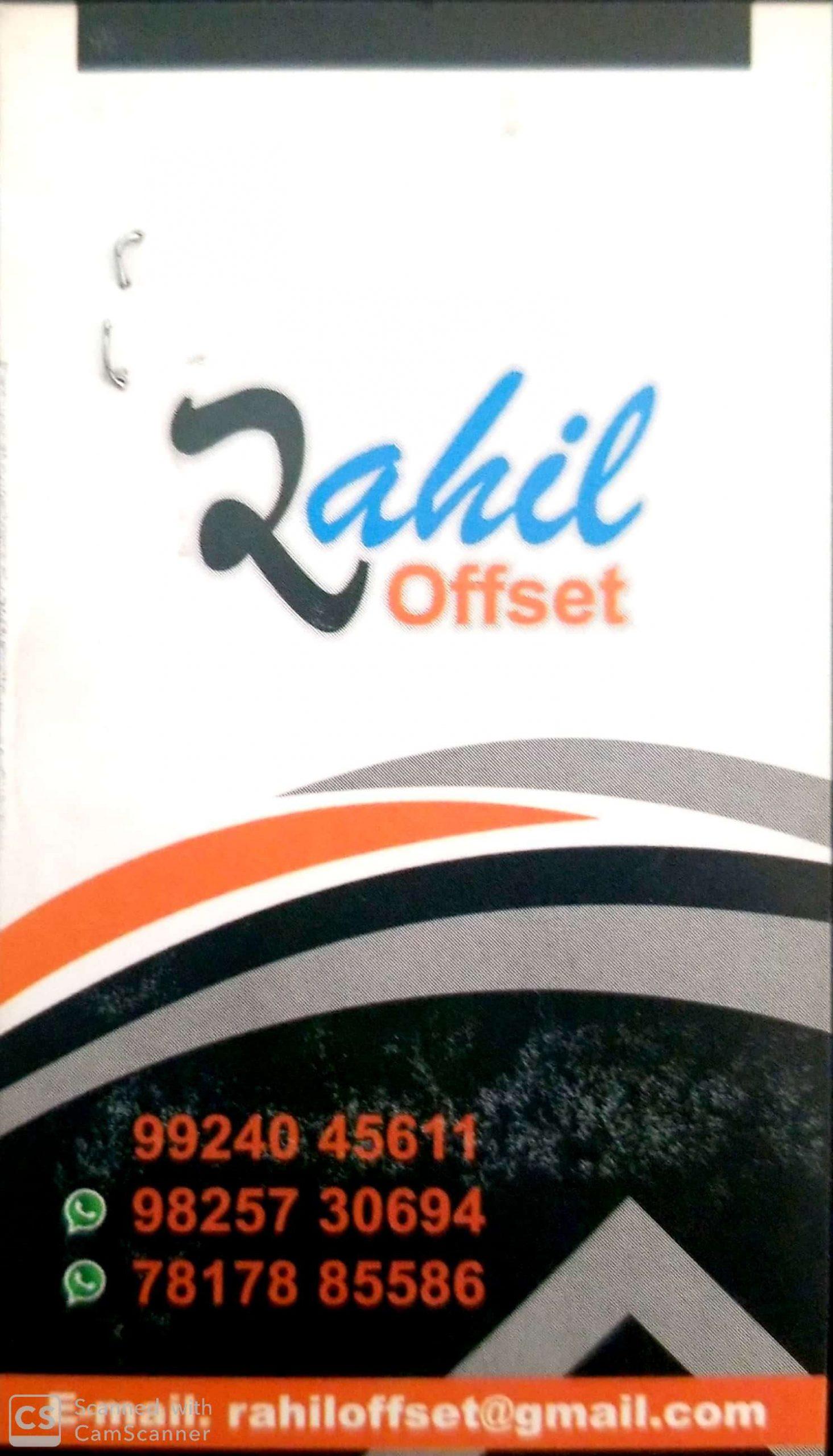 Rahil Offset