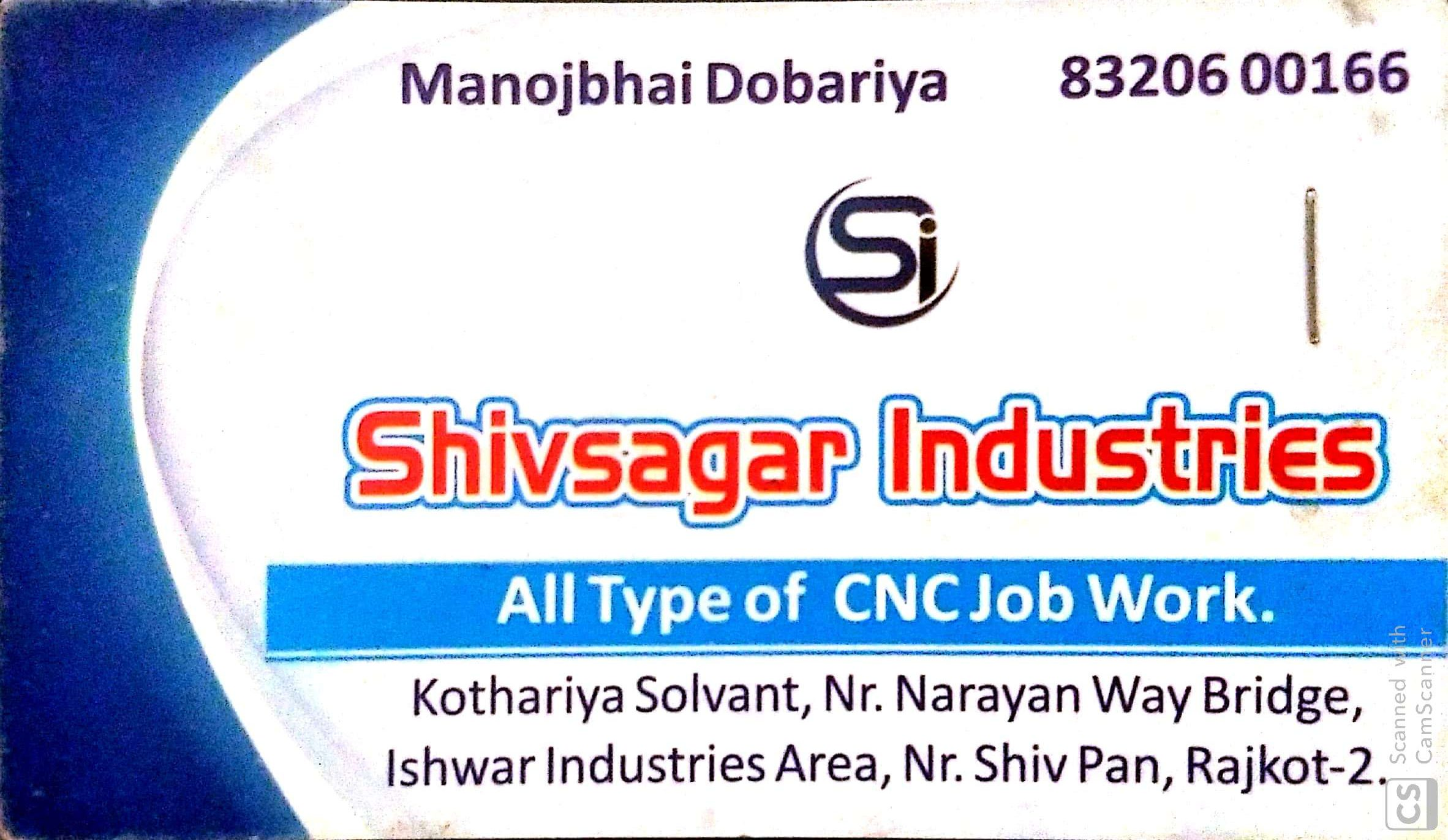 Shivsagar Industries
