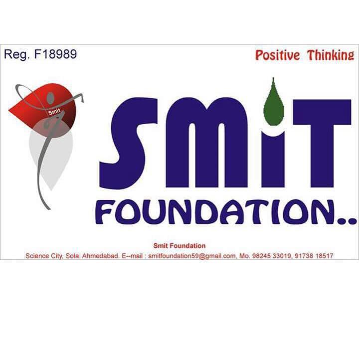 SMIT FOUNDATION (સ્મિત ફાઉન્ડેશન)