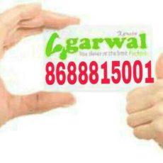 Household Shiffting Service Gomti Nagar