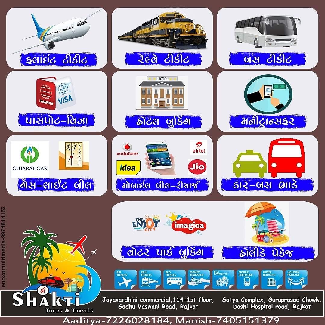 Shree Shakti Tours & Travels